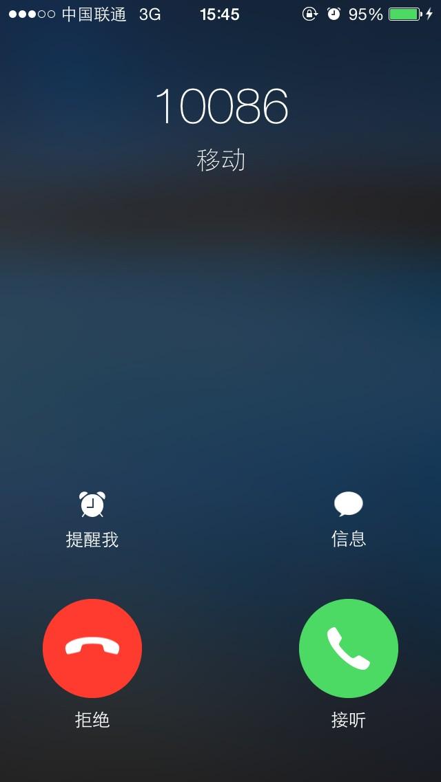 【技术】苹果发布ios 7.1正式版-手机资讯频道-昆明图片