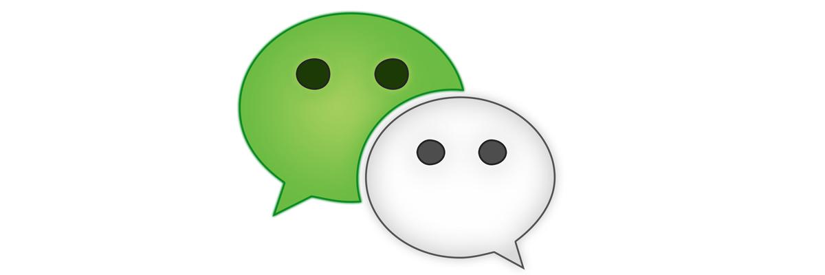 微信导入本地表情?-三九手机网想v表情的图片带字图片搞笑图片图片