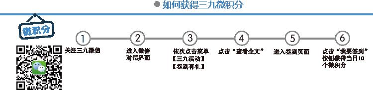红米2手机充电电路图