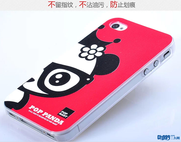 【iphone5s卡通情侣个性手机保护壳】iphone