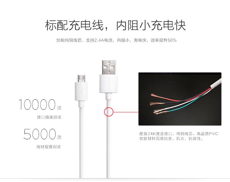羽博-S8 移动电源