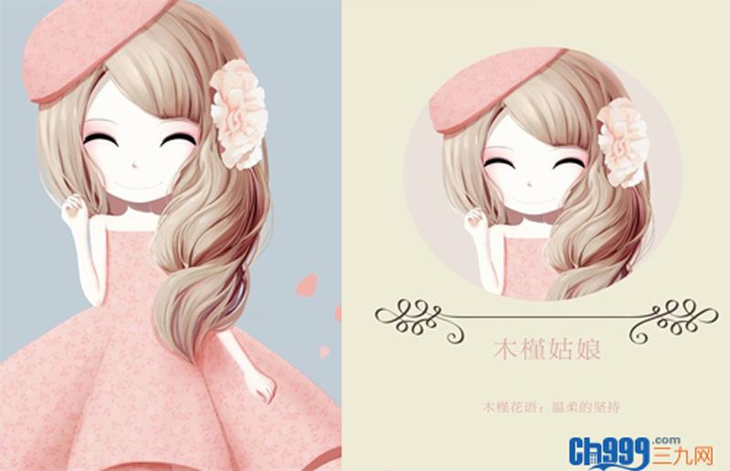 【amkeiphone6/6s花花姑娘硅胶彩绘保护壳百合姑娘