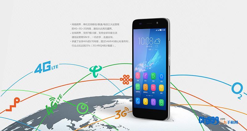 华为荣耀4A全网通版白色行货 8GB 报价 参数 怎么样 九机网