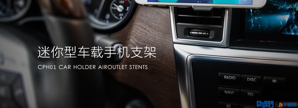 【品牌汽车空调出风口通用车载手机支架】品牌汽车