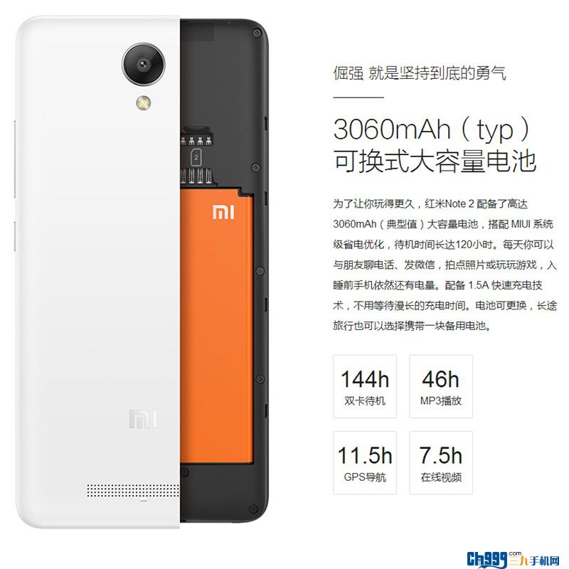 【小米红米note2原装电池手机电池】小米红米note2__.