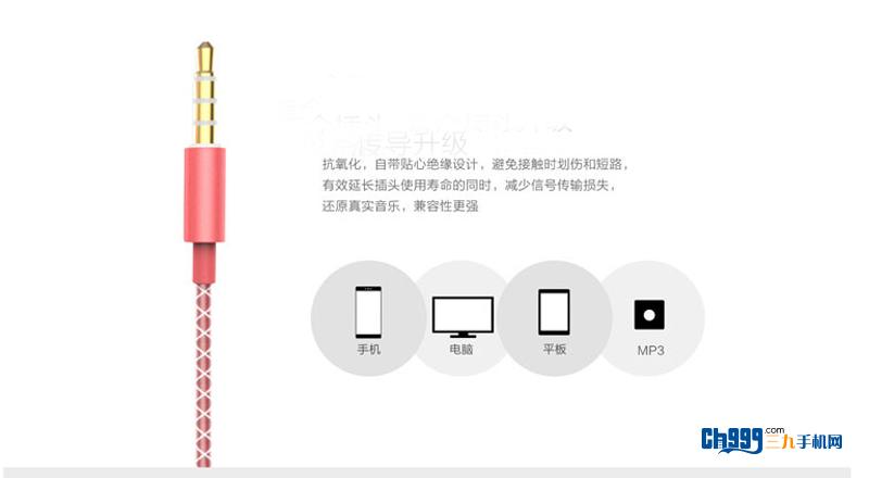 华为huawei 荣耀引擎耳机 plus粉色