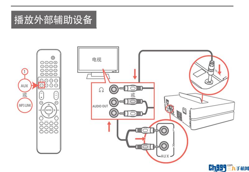 jbl音频功率放大器电路图