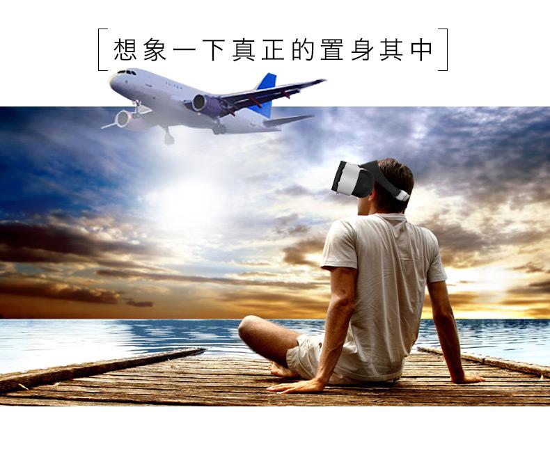 【暴风魔镜4代VR虚拟现实3D眼镜游戏智能头