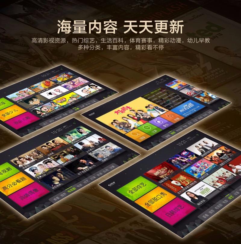 【创维A8网络电视盒子 金色 】创维A8网络电视