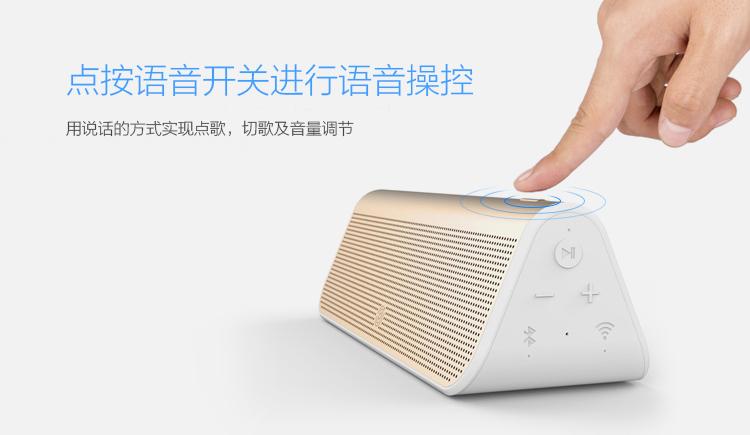 叮咚(dingdong) llss-p001 智能音箱青春版 wifi蓝牙音响 语音交互