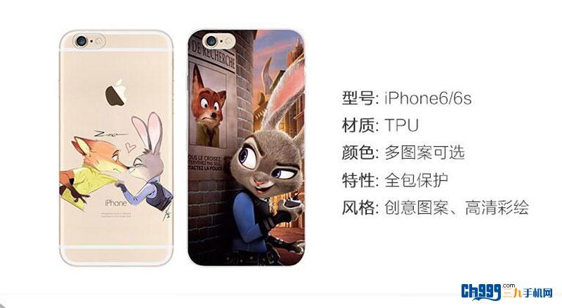 【疯狂动物城iphone6/6s彩绘软胶保护壳通缉尼克