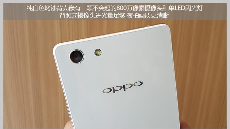 OPPOA33全网通黑色行货 16GB 报价 参数 怎么样 九机网