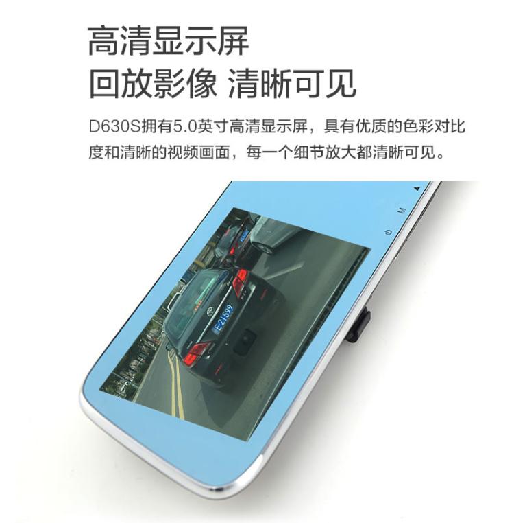【捷渡d630s后视镜行车记录仪前后双摄像头倒车影像p
