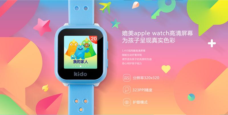 【乐视kidowatch4g儿童手表智能童伴4g全网儿童定位 4
