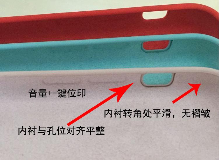 【苹果iPhone7硅胶保护壳定制文件保护壳午夜iphone怎么看cdr手机图片