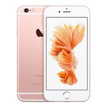 iPhone 6s Plus(A1699)国行版