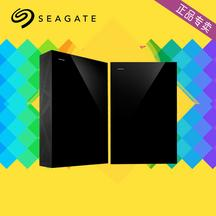 希捷(seagate)Backup Plus 新睿品 3.5英寸桌面式外置移动硬盘