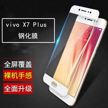 摩可(Mocoll) vivo X7 Plus 全屏钢化膜