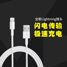 苹果(Apple)Lightning接口 原装2m数据线