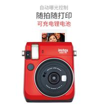 富士(FUJIFILM)趣奇(checky)instax mini70 相机