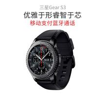 三星(SAMSUNG)GALAXY GEAR S3 智能手表