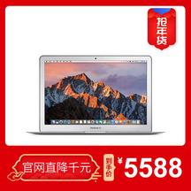 苹果(Apple)MacBook Air(MQD32) 13.3英寸 银色