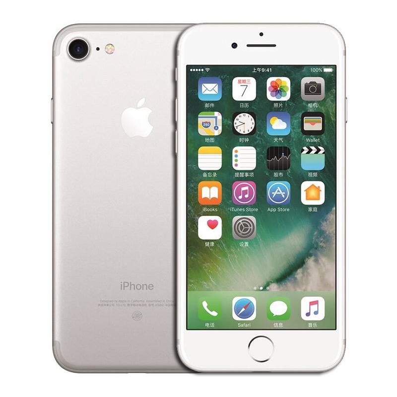 Apple iPhone 7 全网通版 银色 128GB