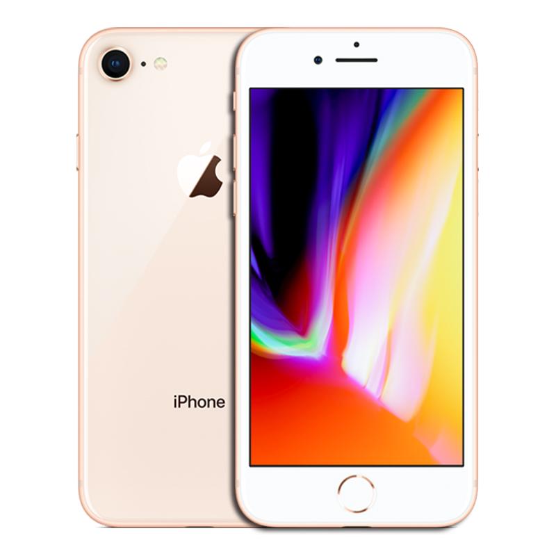 Apple iPhone 8 全网通版 金色 128GB