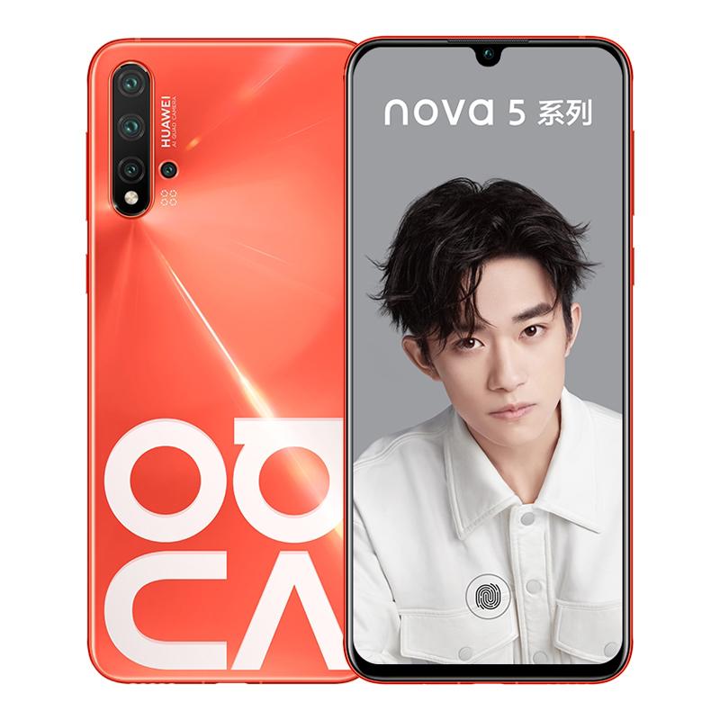 华为 nova 5 Pro 星耀礼盒版 珊瑚橙 8GB+256GB