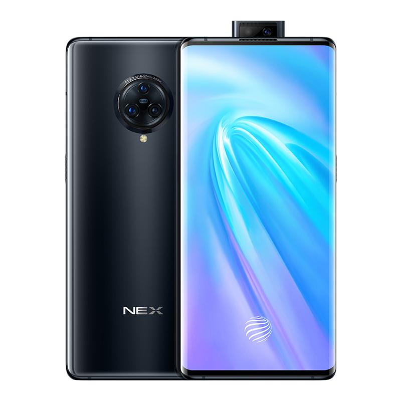 vivo NEX 3 全网通版 深空流光 8GB+128GB