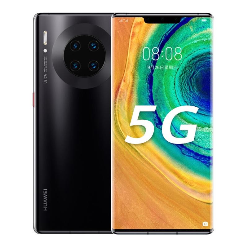 华为 Mate 30 Pro 全网通5G版 亮黑色 8GB+256GB,其他,3C数码家电智能收银供应链,手机供应链,华为手机