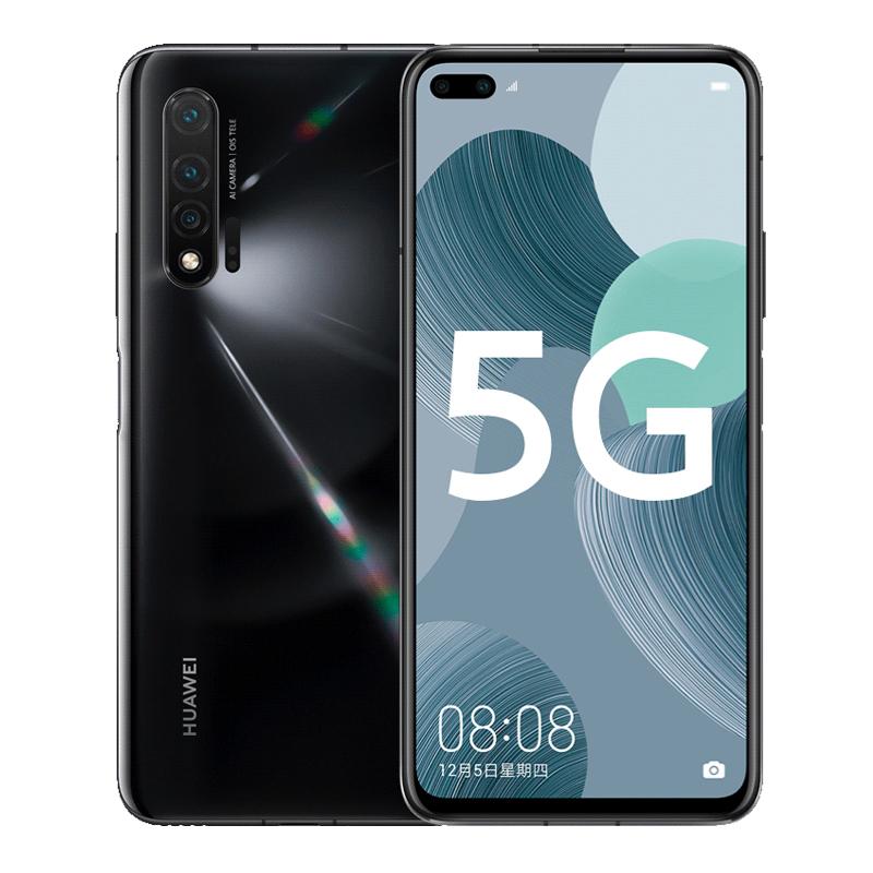 华为 nova 6 全网通5G版 亮黑色 8GB+128GB