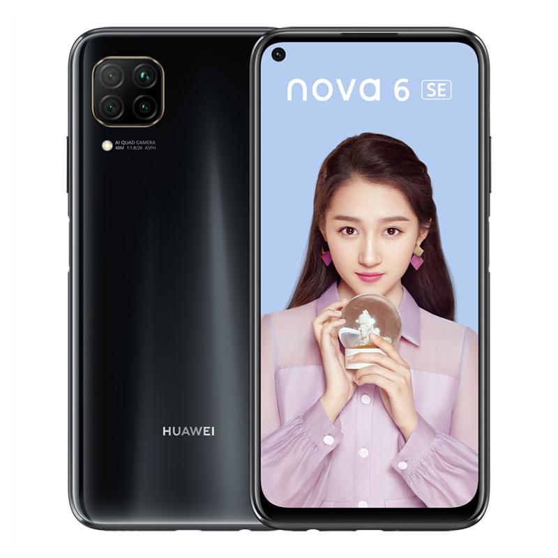 华为 nova 6 SE 全网通版 幻夜黑 8GB+128GB