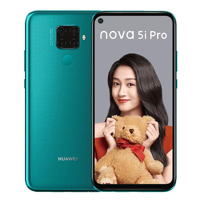 华为 nova 5i Pro 全网通版 翡冷翠 8GB+128GB