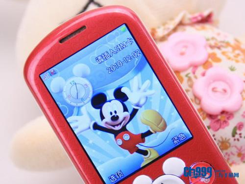 x31 儿童手机