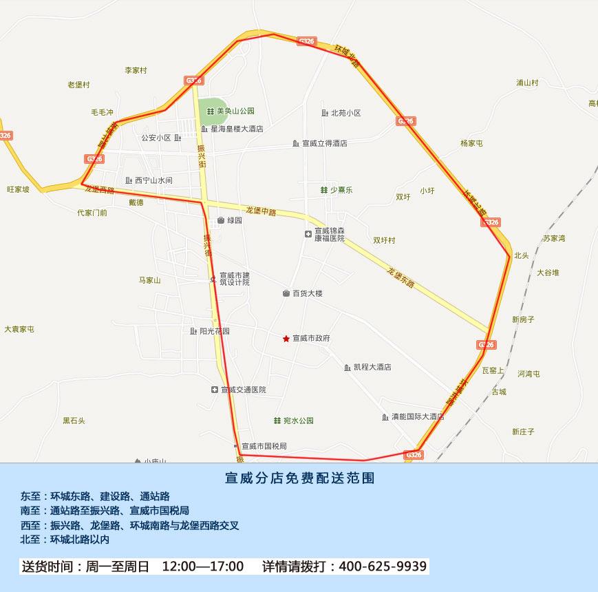 云南省玉溪市区地图
