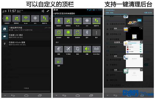 华为mate搭载语音助手功能,语音助手可以通过在锁屏界面双击解锁按钮图片