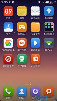 对比iOS7小米iOS6畅想资讯MIUIV5-苹果手机仙手机v小米寻图片