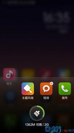 畅想iOS7音量iOS6对比小米MIUIV5re修改安卓苹果图片
