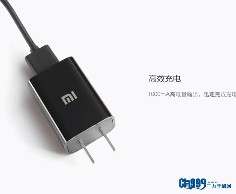 商品名称:小米手机 通用usb充电头 品牌:小米(mi)