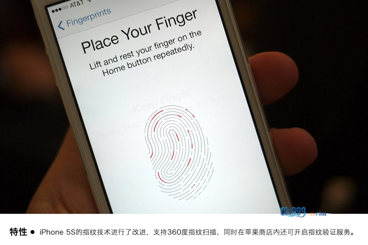 外观不变 支持指纹识别 iphone 5s解析