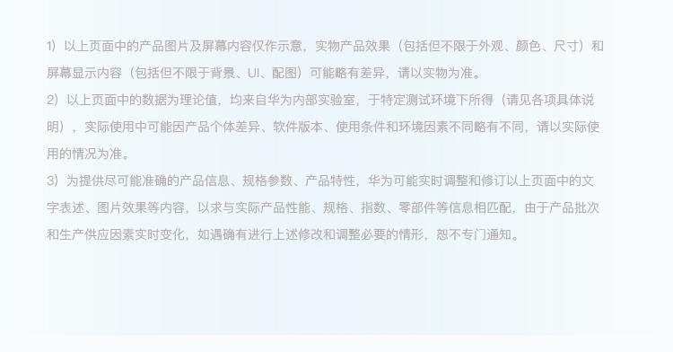 https://img2.ch999img.com/newstatic/1379/01e36d22a9bcfd5c.jpg