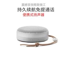 B&O PLAY(Bang & Olufsen)BeoPlay A1 可通话便携式蓝牙音箱