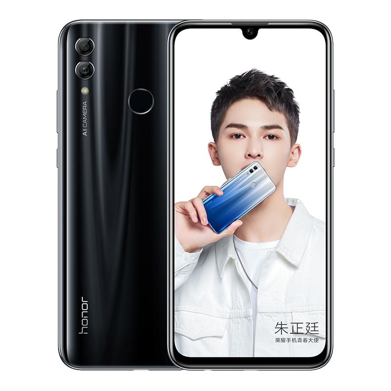 华为 荣耀10 青春版 幻夜黑 6GB+128GB