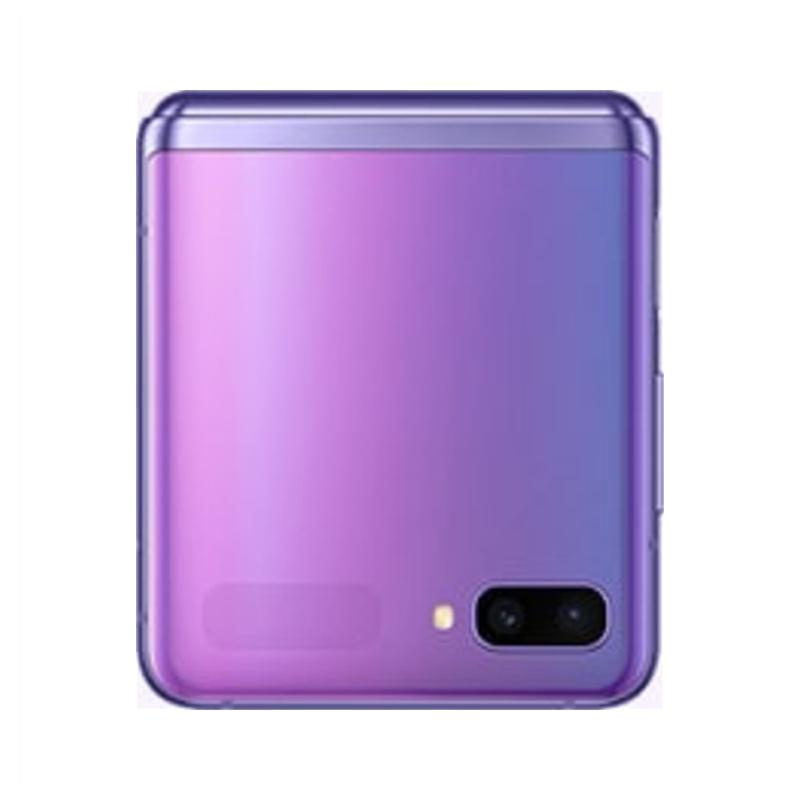 三星 Galaxy Z Flip 潘多拉紫 8GB+256GB