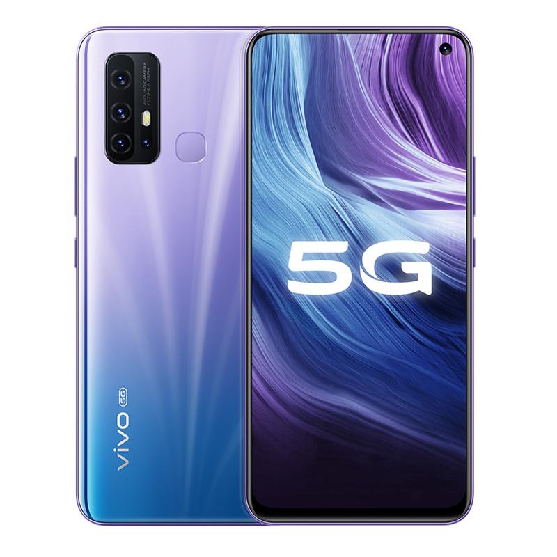 vivo Z6 全网通5G版 星际银 8GB+128GB