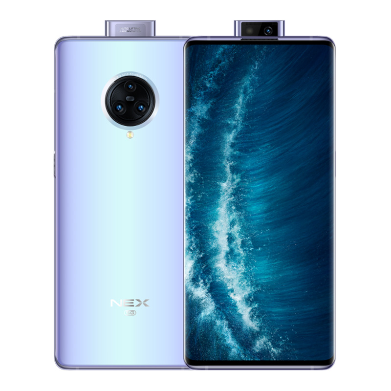 vivo NEX 3S 全网通5G版 液态天河 8GB+256GB